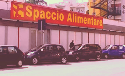 super spaccio alimentare palermo - photo#26