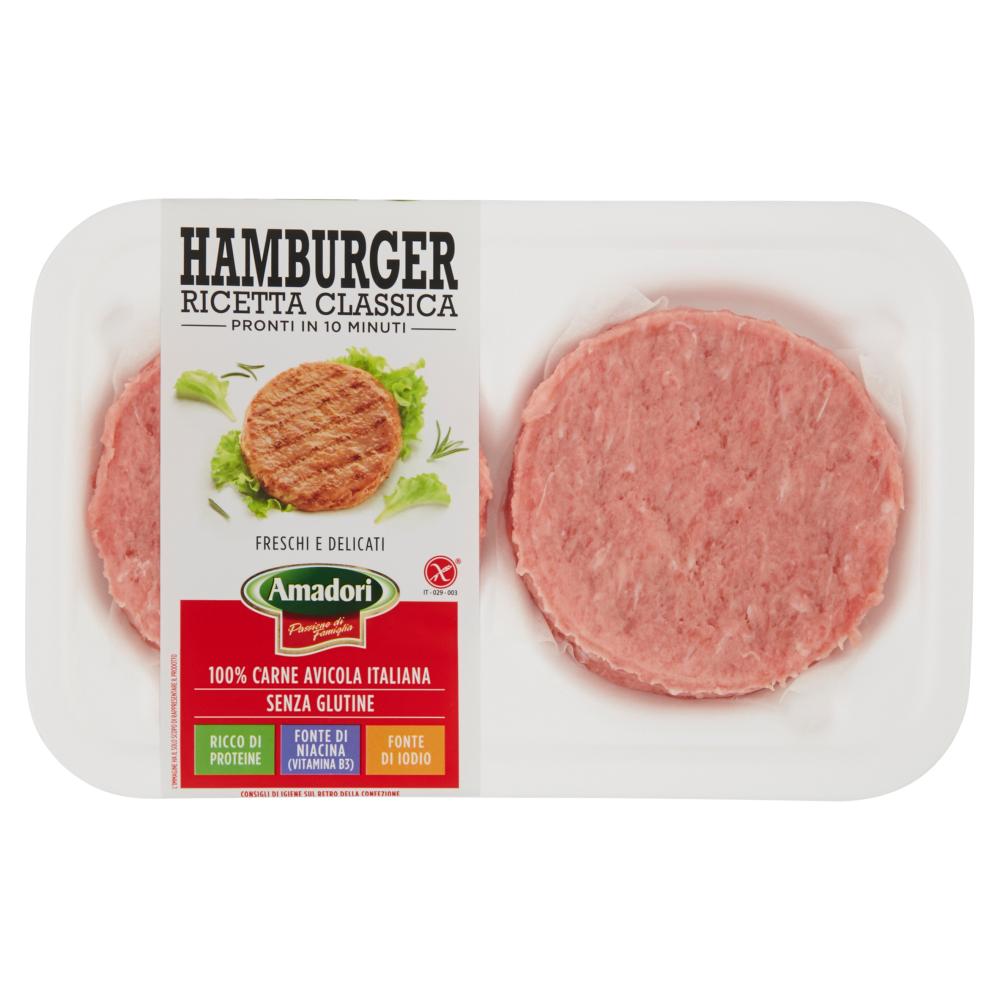 Amadori Hamburger Ricetta Classica 0,204 kg