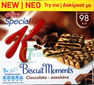 Biscuit Moment Cioccolato Kellog's Special K