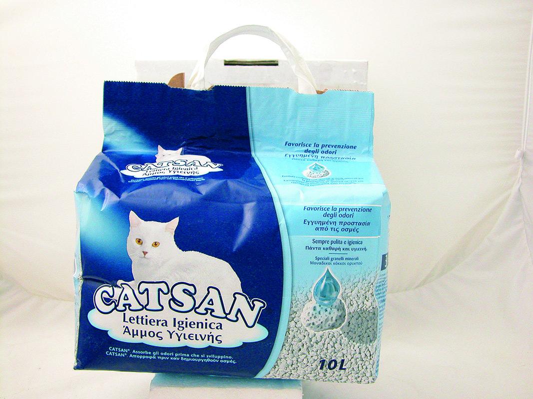 Lettiera catsan catsan offerte e promozioni for Catsan lettiera
